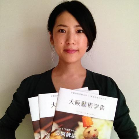 大阪藝術学舎での、色彩講座のお知らせ
