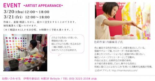 appearance02