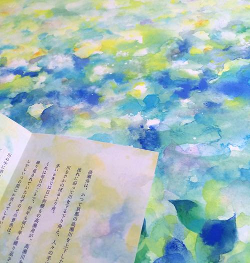 <色彩画制作&デザイン>花展「想い葉」