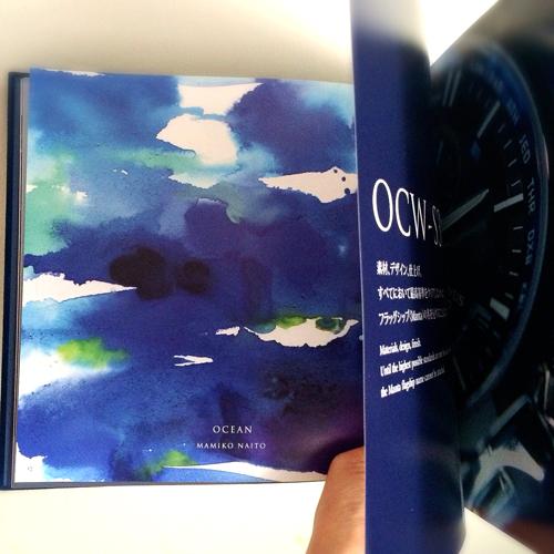ブルー、日本、海をイメージするクライアントワーク