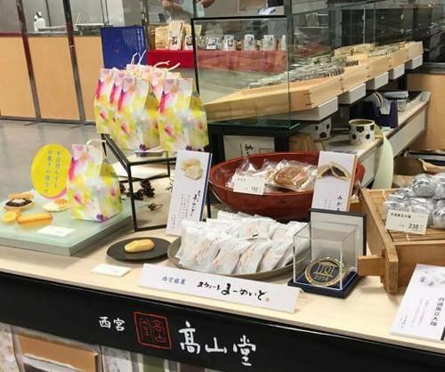 takayama_tenpo