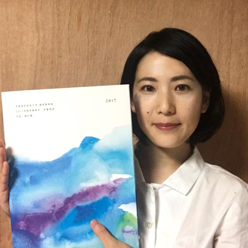 京都造形大学卒業制作図録・表紙用の色彩画制作