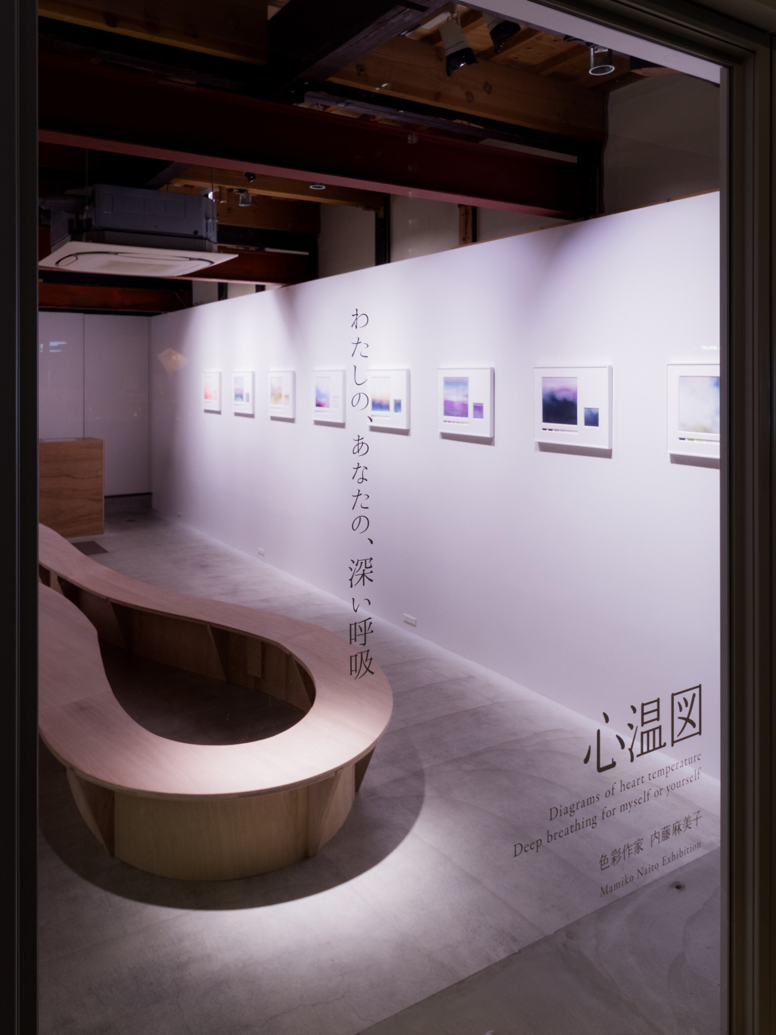 The last day of the solo exhibition